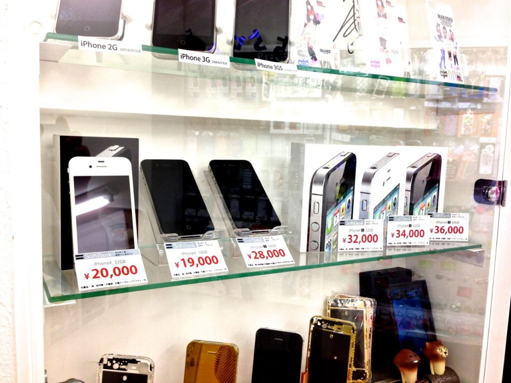iPhone 販売中